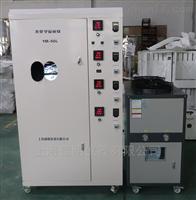光化学反应仪光催化反应釜数显50L大容量