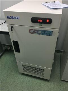医用低温冰箱-价格